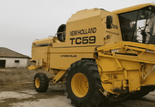 Комбайн «New Holland» TC 59