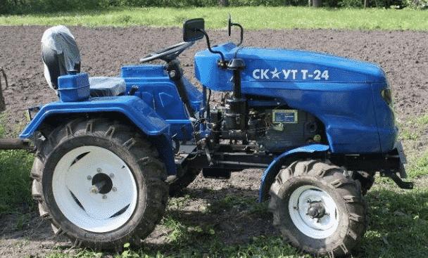 Мини-трактор Скаут Т-24