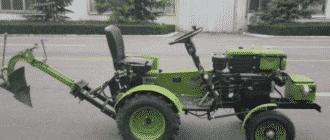 Минитрактор Калибр МТ 120