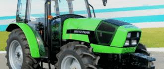 Трактор Дойц Фар Агролюкс 4 80