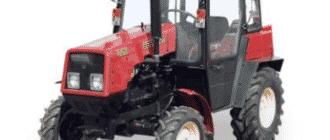 Трактор МТЗ-320 устройство, характеристики, модификации