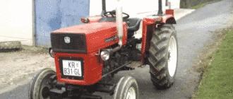 Трактор Universal-445v