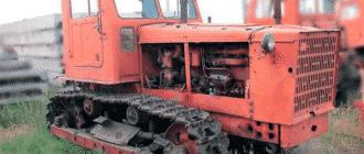 Устройство трактора Т-4