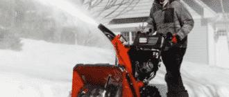 Снегоуборщик на гусеничном ходу